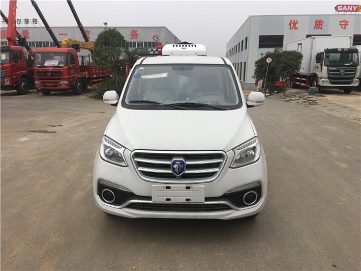 程力冷藏车推出热庆建国70年优惠活动